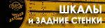 Мастерская Дмитрия Лисовина - реставрация, изготовление по заказу